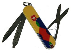 "Нож-брелок ""Victorinox"" CLASSIC LIMITED EDITION yustaposed арт. 0.6223.L1209"